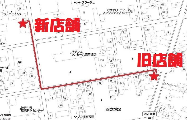 平塚地図.JPG
