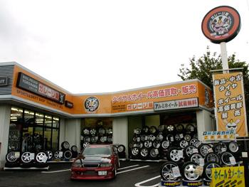 YOKOHAMAガレージ館スポドリ店