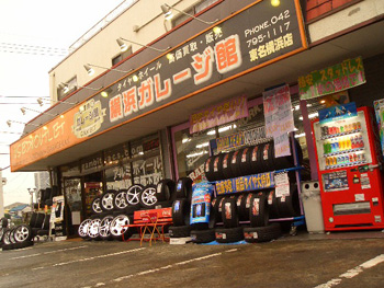 shop-ty1.jpg