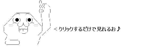 yaruo@honten.JPG